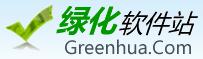 绿化软件站